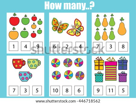 Counting Educational Children Game How Many Stock Vector 446718562 ...