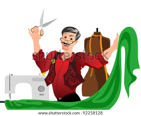 couturier - stock vector