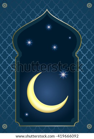 Cover in the eastern Arabian style with an arch and half moon against the starry night sky - stock vector