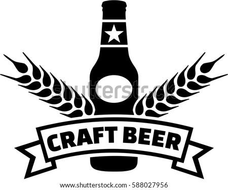 Instant Craft Beer