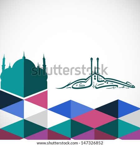 Creative abstract background with arabic Islamic calligraphy of text Eid Mubarak and mosque design for Muslim community festival.  - stock vector