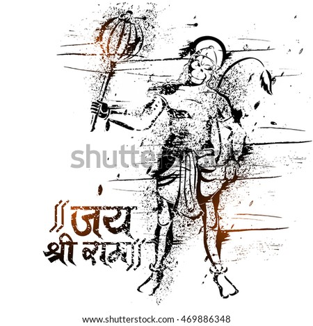 Creative abstract grungy illustration lord hanuman stock for Jai shree ram tattoo in hindi