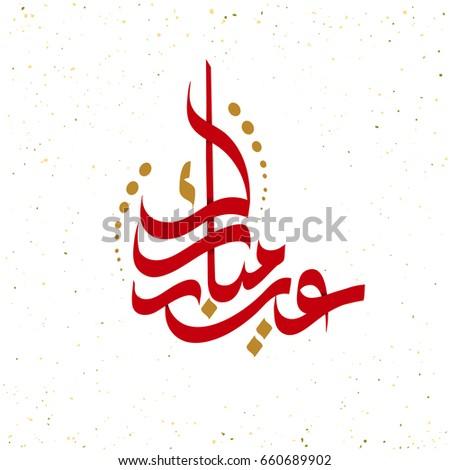 Portfolio Von Abu Zeina Auf Shutterstock