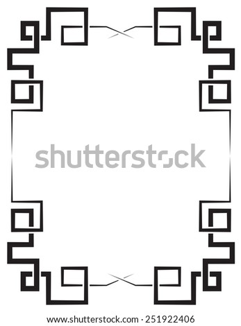 Creative black ornamental vector frame on white background - stock vector