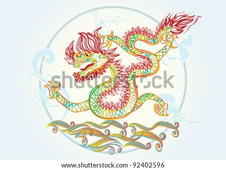 creative  Chinese new year 2012 beautiful water dragon symbol, colorful outlines - stock vector