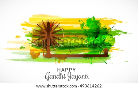 Creative Concept Of Gandhi Jayanti With Spinning Wheelindian Color Theme Background