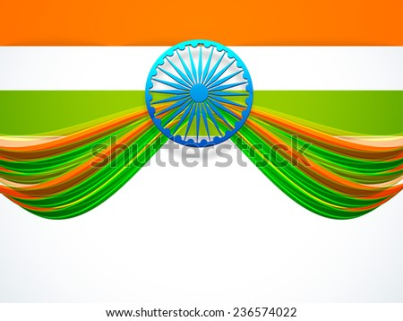 Creative design of National Flag with 3D Ashoka Wheel on white background for Indian Republic Day and Independence Day celebrations. - stock vector
