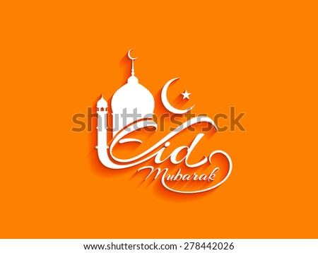 Creative Eid Mubarak text design on bright background. Vector illustration - stock vector