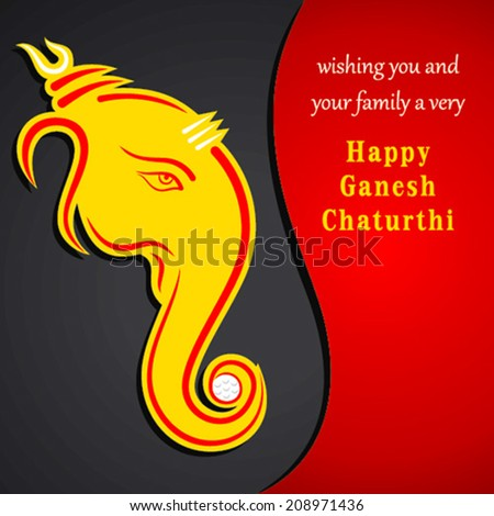creative ganesh chaturthi festival greeting card background vector - stock vector