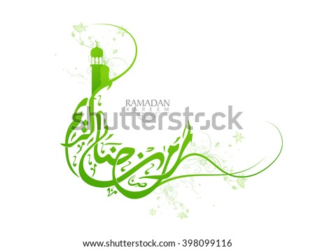 Creative green Arabic Islamic Calligraphy of text Ramazan-Ul-Mubarak in crescent moon shape with Mosque for Holy Month of Muslim Community Festival celebration. - stock vector