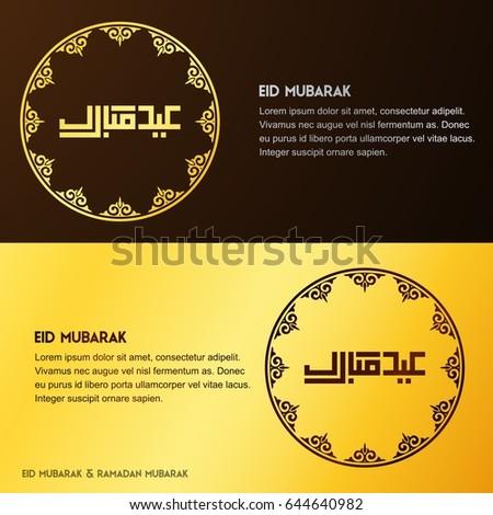 Creative greeting card decorated arabic islamic stock vector creative greeting card decorated with arabic islamic calligraphy of text eid mubarak and beautiful artistic floral m4hsunfo Choice Image
