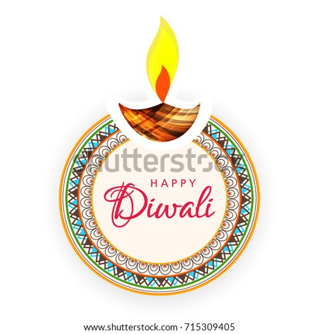 Creative Greeting Card Design For Happy Deepavali Festival Celebration On Decorative Background With Floral Frame