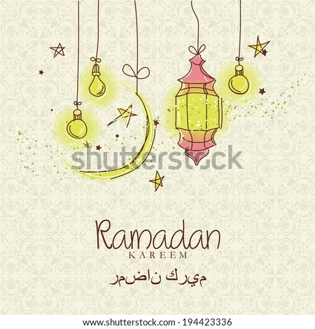 Creative greeting card design for holy month of muslim community festival Ramadan Kareem with moon and hanging lantern and stars on beige background. - stock vector