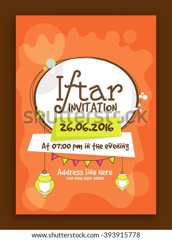 Creative invitation card design date time stock vector 393915778 creative invitation card design with date and time details for ramadan kareem iftar party celebration stopboris Images
