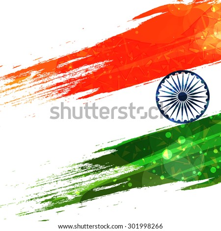 Creative national flag color design on shiny background for Indian Independence Day celebration. - stock vector