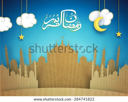 Creative paper mosque design with Arabic Islamic calligraphy of text Ramadan Kareem on hanging stars, moon and clouds decorated shiny blue background. - stock vector