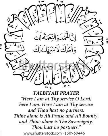Creative round shape arabic calligraphy vector of talbiyah prayer. Talbiyah is a common prayer invoked by muslim pilgrims when performing hajj or umrah. Muslim celebrate Eid Adha after hajj season end - stock vector