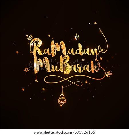 creative text ramadan mubarak made by stock vector royalty free