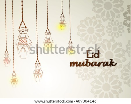 creative vector abstract for Eid Mubarak with nice and creative lantern and floral pattern illustration in a gradient background.