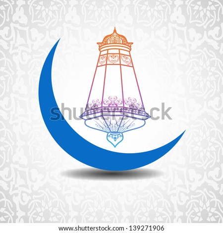 Crescent blue moon with decorated Arabic lantern,  concept for Muslim community holy month Ramadan or Ramazan. - stock vector