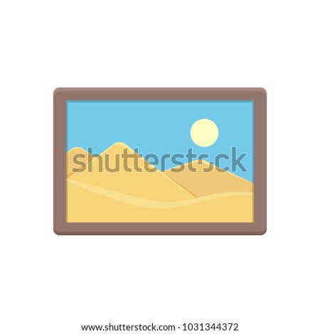 Crop image photo photography picture icon. Vector illustration