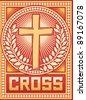 cross poster (vector illustration of christian cross) - stock vector