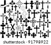 Cross set - stock vector