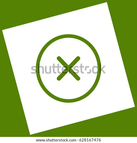 Cross sign illustration. Vector. White icon obtained as a result of subtraction rotated square and path. Avocado background.