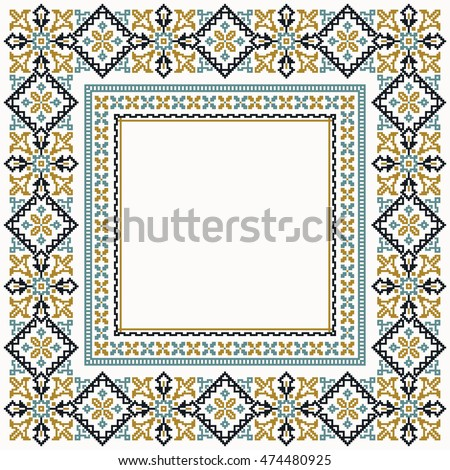 Crossstitch Borders Frames Square Collection Stock Vector 474480925 ...