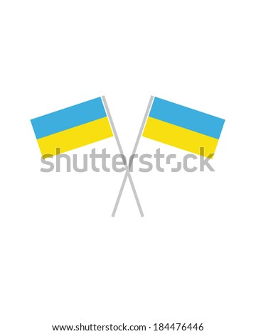 Crossed Ukraine Flags - Vector - stock vector