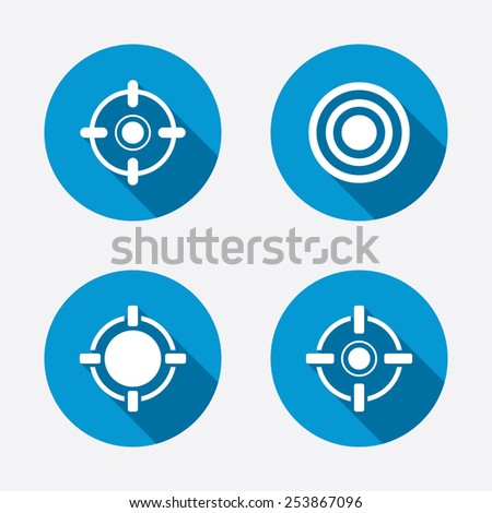 Crosshair icons. Target aim signs symbols. Weapon gun sights for shooting range. Circle concept web buttons. Vector - stock vector