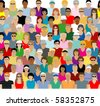 Crowd seamless pattern - stock vector