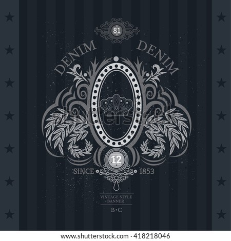 Crown In Center Of Oval Frame Between Pattern And Laurel Elements. Vintage Label On Blackboard - stock vector