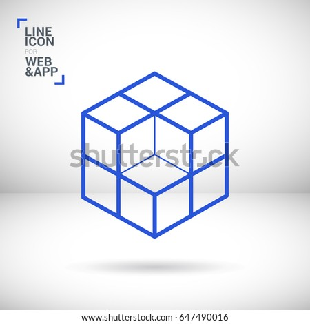 cube logical line vector icon