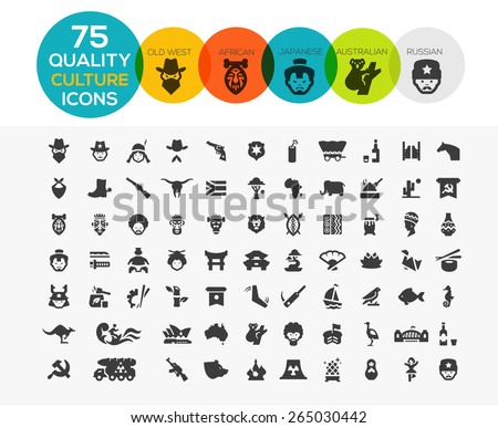 Culture icons including, old west, Africa, Australia, Japan and Russia  - stock vector
