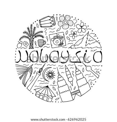 Culture Of Malaysia Hand Drawn Symbols In The Form Circle Including Main