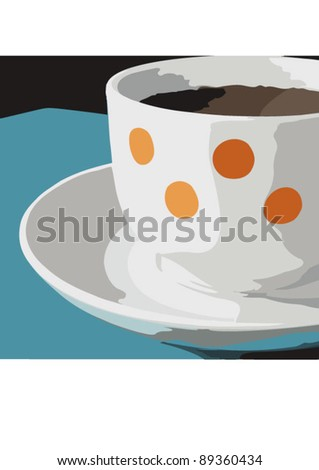 cup of coffee. Illustration