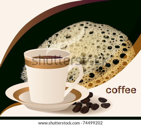 cup of  hot coffee and grains - stock vector