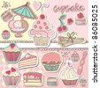 cupcake scrapbook set - stock photo