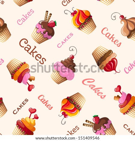 Cupcakes seamless pattern eps10 vector illustration - stock vector