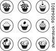 Cupcakes set. vector - stock vector