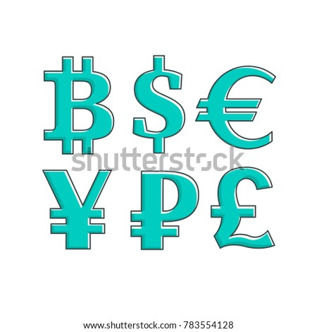 Currency Exchange Icons Set Vector Set Stock Vector 783554128