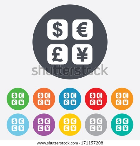 Currency exchange sign icon currency converter stock vector currency exchange sign icon currency converter symbol money label vector stopboris Image collections