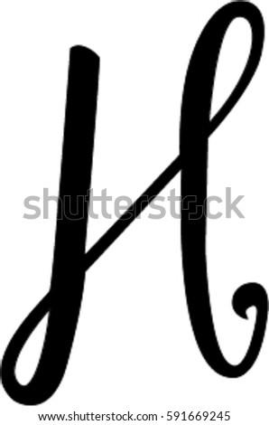 Cursive H Stock Vector 591669245 - Shutterstock