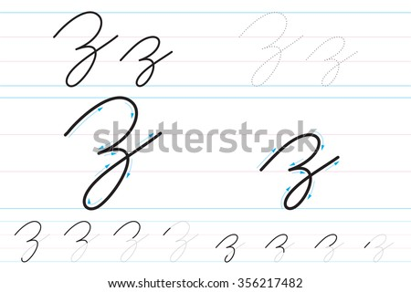 Cursive letters for learning to write. Zz