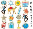 Cute assortment of Jewish Chanukah Cookies, isolated on white - stock vector