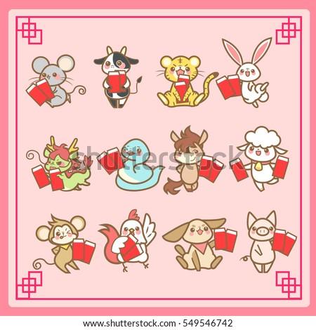 cute cartoon chinese zodiac and happy chinese new year - Chinese New Year Zodiac