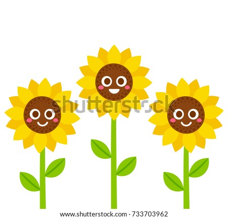 Cute Cartoon Smiling Sunflowers Vector Illustration Flowers With Smiley Faces