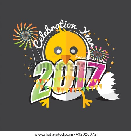 Cute Chick Celebrating 2017 With Colorful Firework Vector Illustration