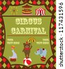 cute circus card design. vector illustration - stock photo
